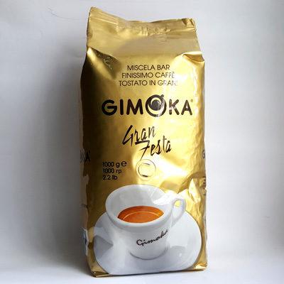 Кофе Gimoka Gran Festa в зернах 1 кг