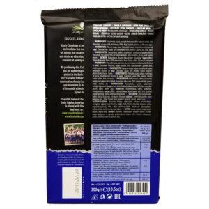 Шоколад Экстра черный 70% какао CACHET EXTRA DARK CHOCOLATE 70% COCOA 300 г