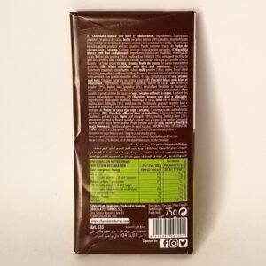 Шоколад белый без глютена и сахара Torras Kiwi с киви 75 г