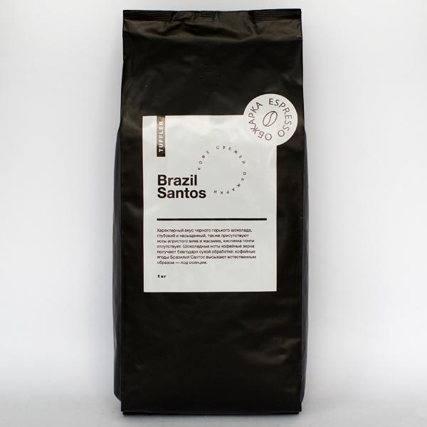 Кофе лавацца 100 арабика