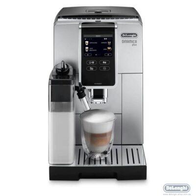 Кофемашина DeLonghi ECAM 370.85 SB Dinamica
